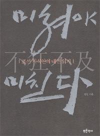20130914-224154.jpg