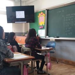 행복 수업 | 학교 설명회