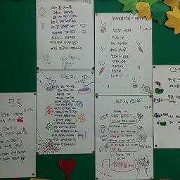 6학년 시화전 | 화북초등학교