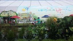 반가운 이웃사촌의 아침 초대장! | 예천세계곤충엑스포