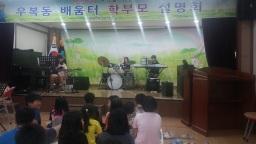 언니네 밴드 공연 | 화북초등학교 밴드동아리