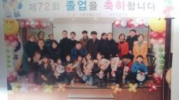 제72회 화북초등학교 졸업식 | 살아 있는 마을의 역사