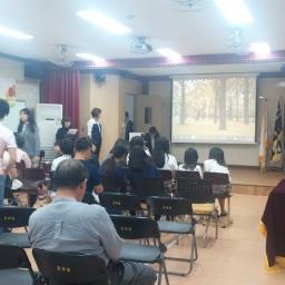 온고지신 | 화북중학교  2학기 학교설명회