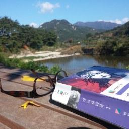 향기로운 풍경 | 책향기가 더욱 향기롭다