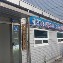 친절한 농업기술센터 | 콩 선별작업