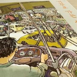 가꾸로 가는 시내버스 | 책이 제 삶을 바꿨습니다!