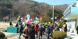 2018 화북중학교 입학식 | 풍선 하나 사람 하나