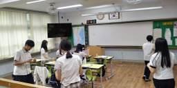 2018 학부모 공개수업 | 화북중학교