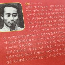 독서, 가을은 만남의 계절 | 김산의 아리랑