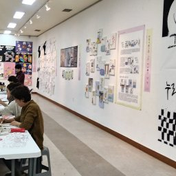 상주 미술교육자료전 | 학교미술 수업활동 기록물 전시회