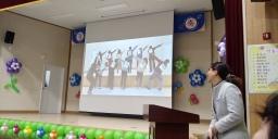 '문장관' 개관식 | 화북초등학교 실내체육관