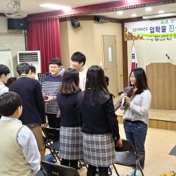 2019 화북중학교 입학식 | 학생 반 선생님 반