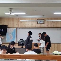 2019년 1학기 학부모공개수업 참관기 | 화북중학교