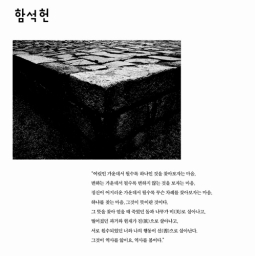 뜻으로 본 한국역사 | 뜻이야말로 만인의 종교다, 뜻이 문제다!