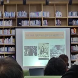21세기 도서관의 새로운 모습? 라키비움! | 파주중앙도서관 디지털기록관 개관기념 심포지움