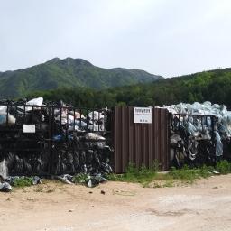 백색혁명의 결과는? 쓰레기 대반란! | 영농폐비닐공동집하장